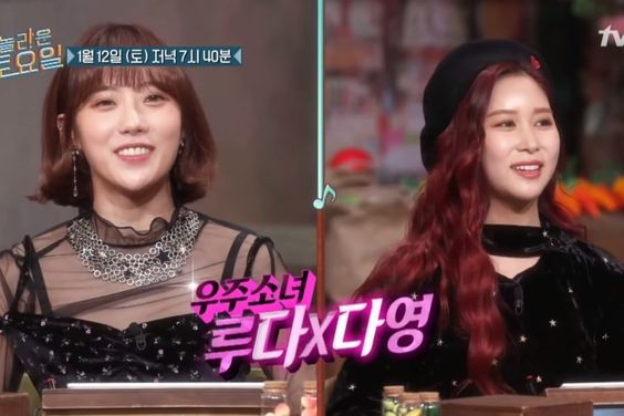 "Watch: WJSN's Luda And Dayoung Stun ""Amazing Saturday"" Cast With Their Quiz-Solving Skills In New Preview"
