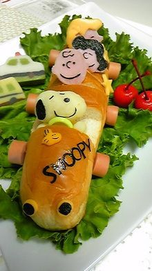 Snoopy and Friends with train bread.