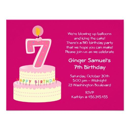 7th birthday invitation card for girl