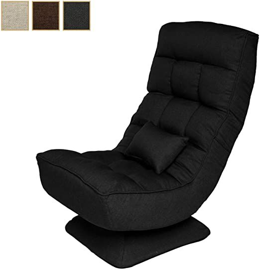 360 Degree Swivel Gaming Chair And Folding Floor Chair 4 Stage Adjustable Lounge Chair For Adults With Electric Massage In 2020 Bedroom Chair Rocking Chair Lazy Sofa