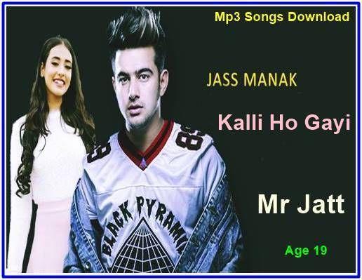 Kalli Ho Gai Mp3 Song Download Songs Mp3 Song