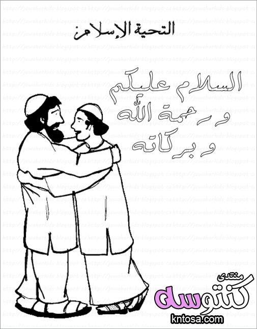 رسومات اسلامية للتلوين للاطفال للطباعة رسومات اركان الاسلام جاهزه للتلوين تعلم رسومات اسلامية مفرغة Kntosa Com 21 18 154 Math Teaching Blog