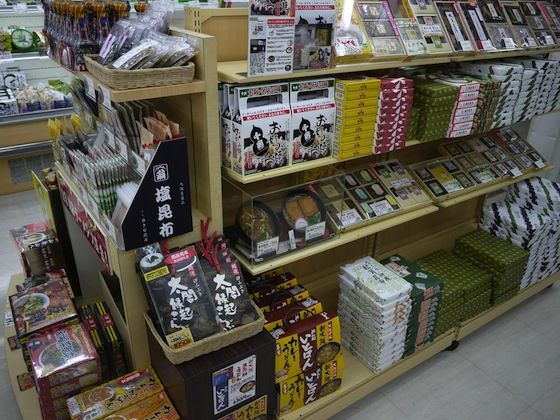 Japanese convenience store food and why it rocks