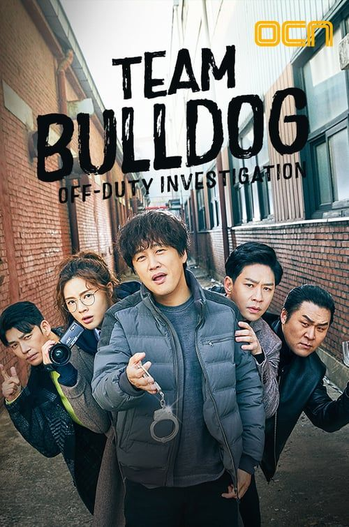 Team Bulldog Off Duty Investigation 2020 Investigations Drama Korea Off Duty