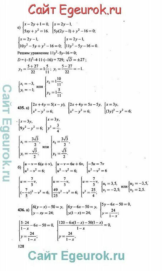 Буринская депутат профильный уровень химия 10 класс
