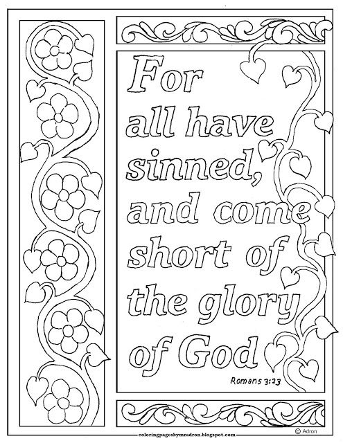 Romans 3 23 Print And Color Page For All Have Sinned Bible Verse