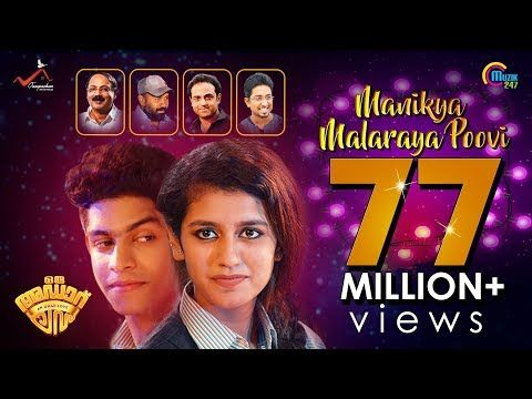 Priya Prakash Oru Adaar Love 2018 Malayalam Movie Mp3 Songs Download Mp3 Song Download Latest Video Songs Songs