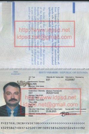 Template Greece Passport PSD - wwwidpsdnet Passport PSD - id card psd template