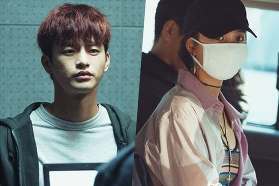 Seo In Guk And Go Min Si Are Arrested
