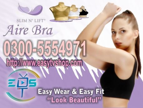 Aire Bra Ladies Undergarment available in Pakistan at cheapest prices.