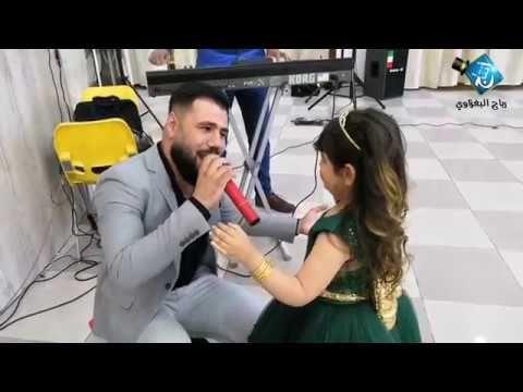 اركان عرايس 2019 العازف مصطفى حفله زفاف محمد الف مبروك Youtube Youtube Vr Goggle Music