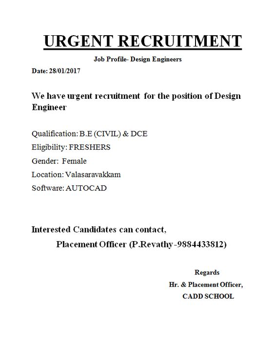 Pin by cadd school on job offers in design engineering interesting - design engineer job description