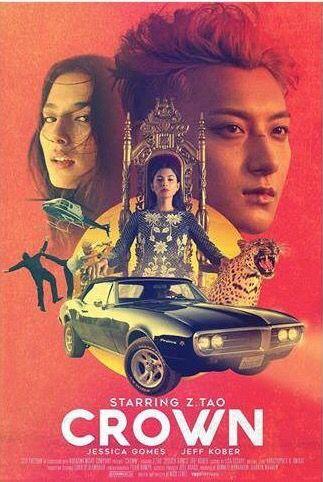 Actualización de Jessica Gomes con un póster del MV de Tao, 'Crown.'