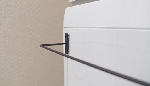 セリアのアイアンバーとマグネットで洗濯機にシンプルなタオル掛けが ウチブログ バスルーム 収納 アイデア 洗濯機まわり 収納 お風呂場 収納