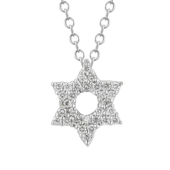 Diamond Star Of David Necklace  White Gold Star Of by BinahJewelry, $500.00