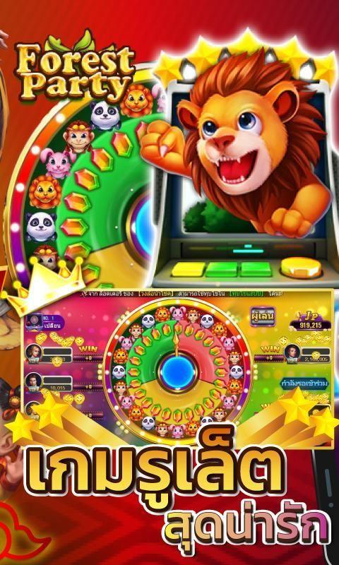 No Deposit Casino 2020 No Deposit Bonus Casinos Best Casino Games Casino Deposit