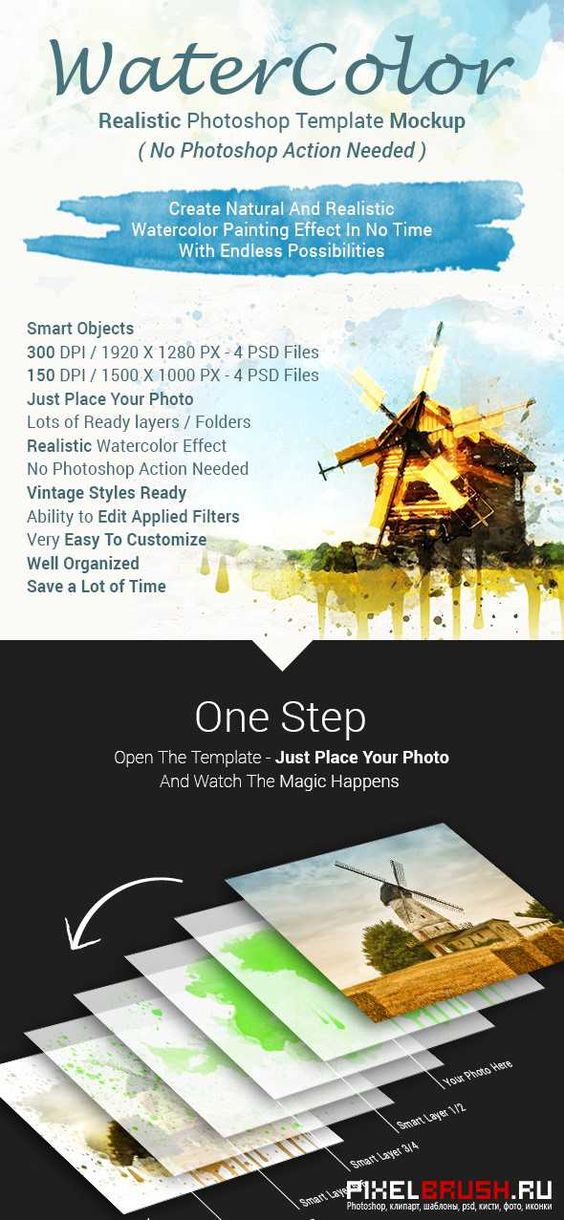Realistic Watercolor Photoshop Template Mock-Ups - 17449967