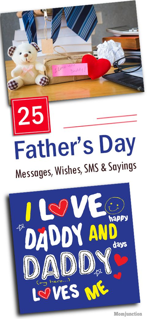 father's day wording from daughter