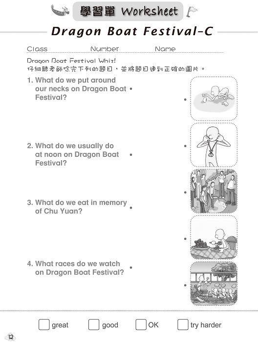 03b Dragon Boat Festival Student Eng Dragon Boat Festival Dragon Boat Boat