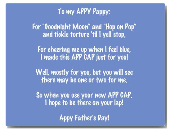 father's day 2015 msg