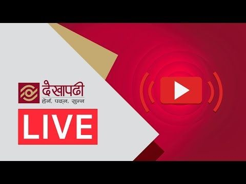 Pre Match Analysis Nepal Vs Australia World Cup 2022 Qualifiers With Sanjib Mishra World Cup 2022 World Cup Analysis
