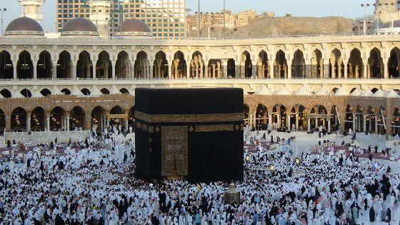 تكبيرات العيد سماع تكبيرات العيد 2020 مكة المكرمة تكبيرات الحج