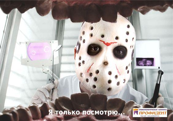 """Креативная реклама, выполненная на хэллоуин, для стоматологической клиники """"ПрофиДент"""". https://www.instagram.com/malevich173/   Агентство Креативной Рекламы «Malevich» - """"Если о Вас не знают, значит Вас не существует!""""  #design #advertising #creative #idea #ads #dent #dental #clinic #teeth #halloween #реклама #дизайн #креатив #идея #стоматология #дантист #клиника #зубы #здоровье #хэллоуин"""