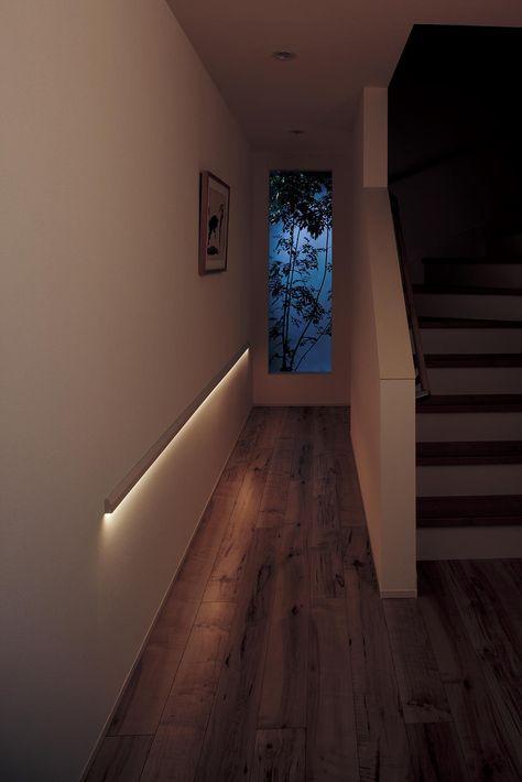 手すり 廊下 間接照明
