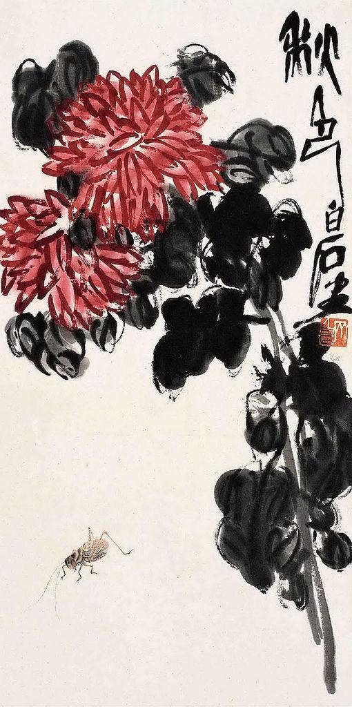 Qi Baishi's Chrysanthemum: