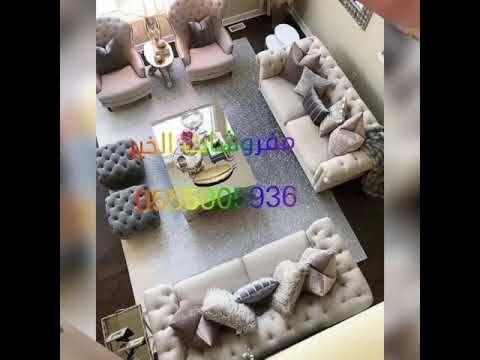 مفروشات الخير سوق صواريخ جنوب جده لبيع جميع انواع الكنب تفصيل وعلى حسب طلب العميل 0555905936 Youtube Decor Home Decor Kotatsu Table