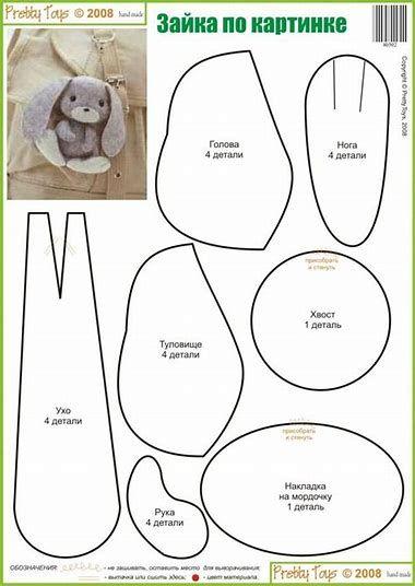 Stuffed Bunny Pattern : stuffed, bunny, pattern, Bunny, Rabbit, Sewing, Pattern, Stuffed, Animals,, Patterns,, Dolls
