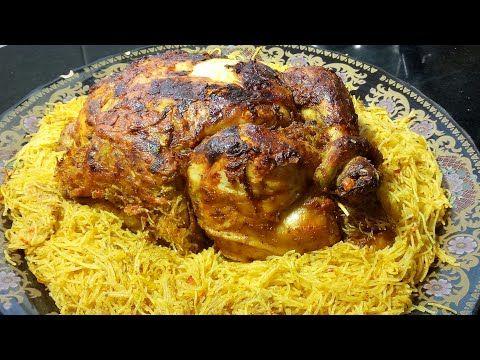 الدجاج معمر بالشعرية الصينية 11