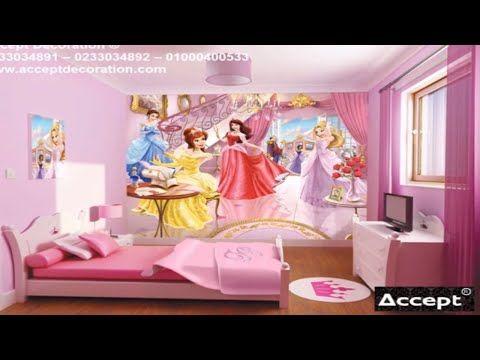 3d Wallpaper Youtube Bedroom For Girls Kids Children Room Girl Girl Room