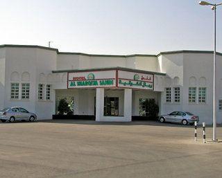 Al Sharqiya Sands Hotel