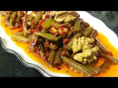 طريقة عمل مكدوس الفاصوليا سهل جدا واسهل من البيتنجان Youtube Homemade Recipes Cooking Food And Drink