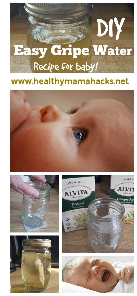 Homemade Gripe Water Easy Diy Recipe Relieves Colic Gas And More Gripe Water Baby Gas Relief Diy Food Recipes