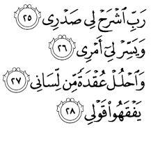 doa mengaji