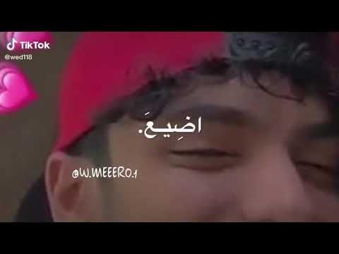 مروان بن سلمان العتيبي Youtube Incoming Call Screenshot Incoming Call