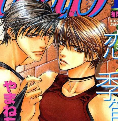 http://www.mangago.me/read-manga/double_face/an/mrd_chapter-1/pg-1/