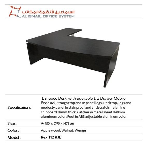 KAJ KJE L Shaped Desk With Side Table U0026 3 Drawer Mobile Pedestal | DESKS U0026  MEETING TABLES | Pinterest