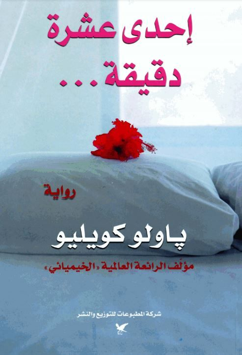 نشأة الكتابة الفنية في الأدب العربي حسين نصار قراءة أونلاين وتحميل Pdf Blog Posts Bluehost Blog