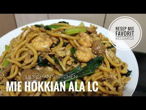 Mie Hokkian Ala Lc Youtube Makanan Ayam Goreng Sawi Hijau