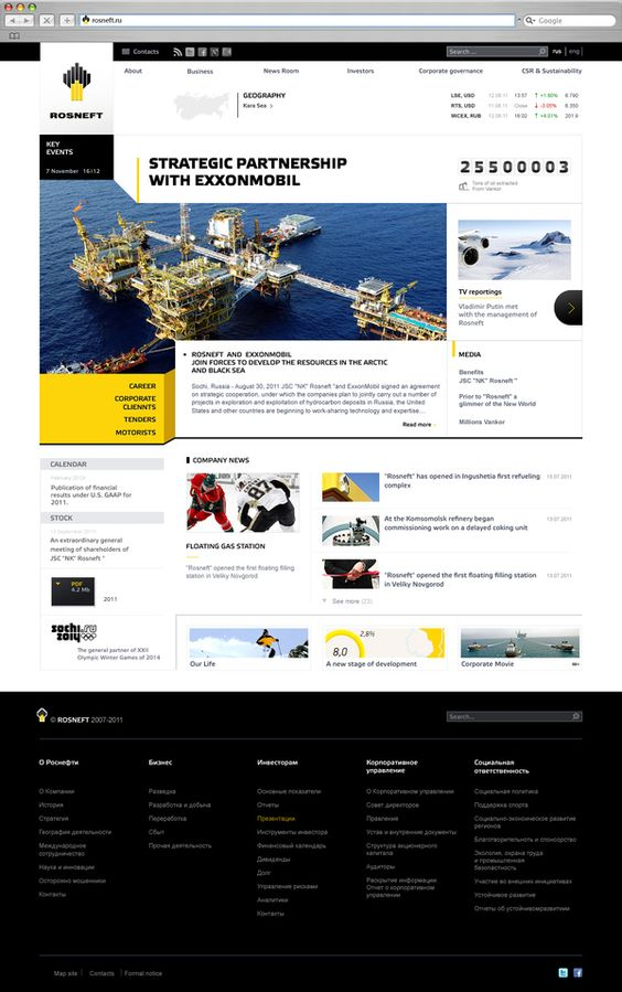 Rosneft on Web Design Served
