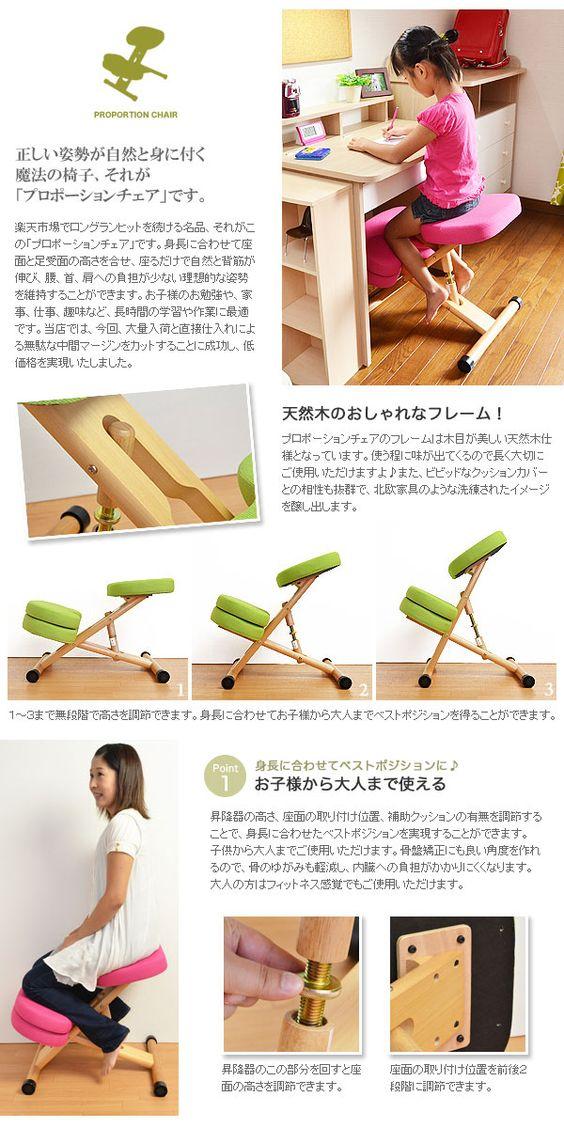 gekiyasu kagu 樂天海外銷售 比率椅子小孩ch 889ck muebles de estudio muebles sillas