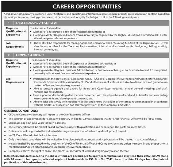 Divisional Public School  College Jahanian, NTS Jobs Pinterest