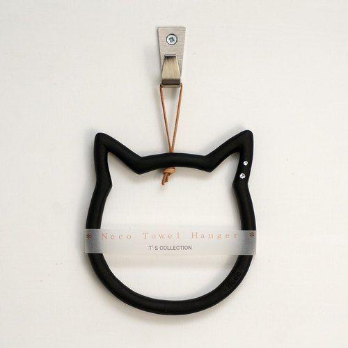 【日本製】貓咪頭造型毛巾架-黑貓(黑色) 真皮繩 可愛高質感