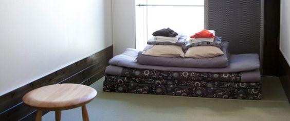 客室のご案内 東京初のデザイナーズルーム 上野・浅草の宿泊なら行燈旅館