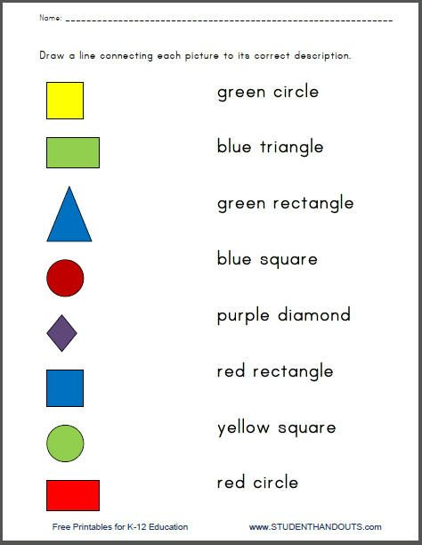 Colors and Shapes Printable Matching Quiz | Kindergarten ...