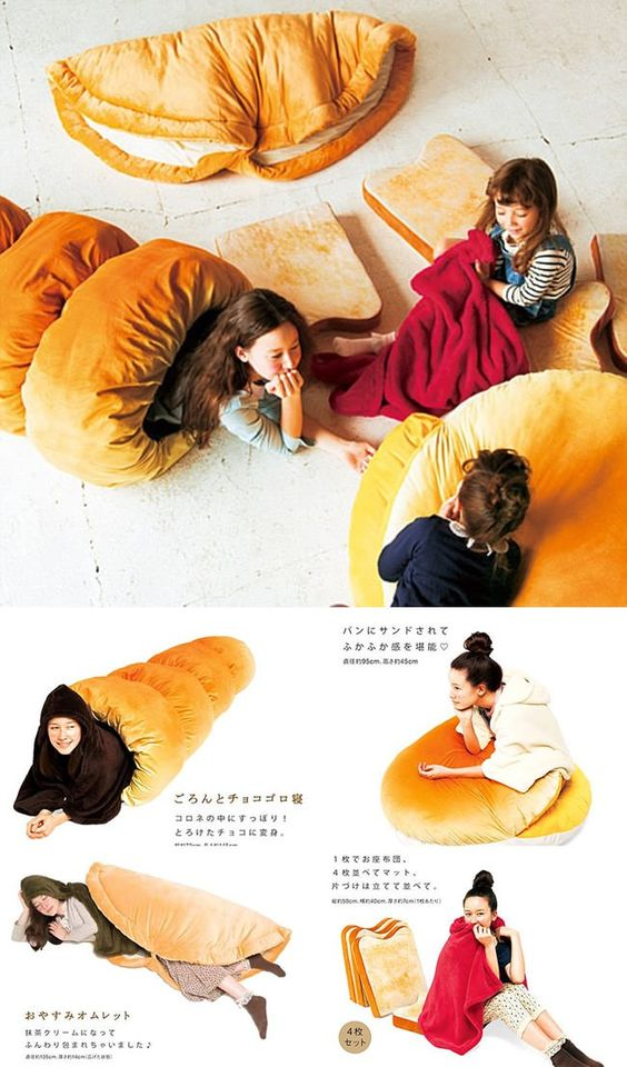 Japanese Bread Beds