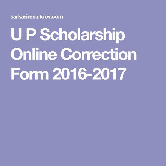 U P Scholarship Online Correction Form